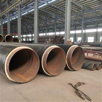 dn350聚氨酯预制地埋防腐发泡保温管