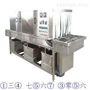 DRT节水环保型长方鸡笼筐快速洗净设备