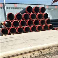 供应dn600聚乙烯外套预制保温管道