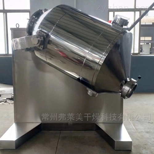 食品三维运动混合机,化工物料混料机