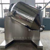 調味品三維運動混料機、三維多向混合機