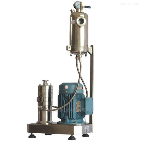 丙烯酸涂料改性乳化机