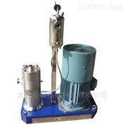 橡膠補強劑改性二氧化硅膠體磨