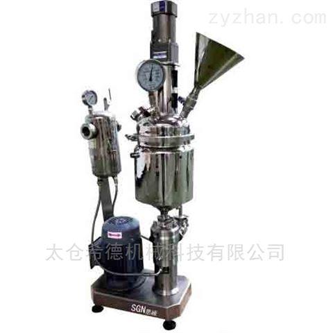 碳纳米管导电剂高剪切均质机