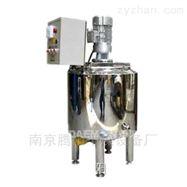 自动恒温加热小型反应釜