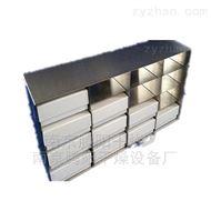 负80度超低温冰箱存放架定制不锈钢
