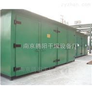 原料桶加热融化烘箱