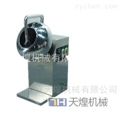 薄膜包衣机