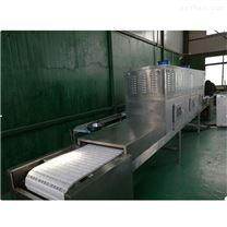 绿茶微波烘干机