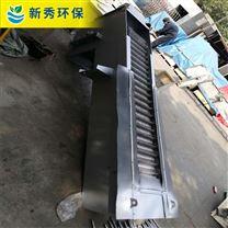 GSHZ-1400x4000-40回转耙式格栅固液分离