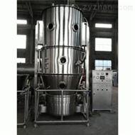 实验室沸腾制粒机