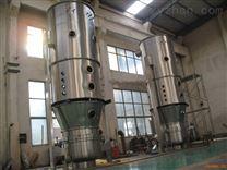 實驗室沸騰干燥機