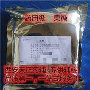 进口甘氨酸USP36   25kg起订