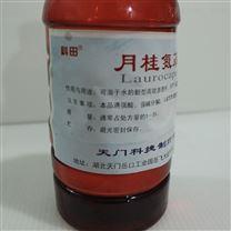 藥用月桂氮卓酮 油溶原料藥準字號