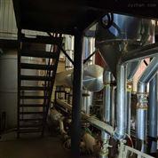 出售二手MVR蒸发器