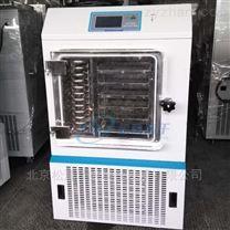 酶制品冻干机