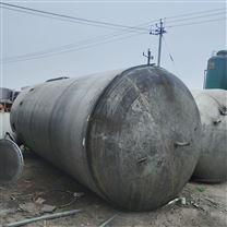 供應3L 5L 8L 10L不銹鋼304儲罐