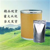 甲基磺酸錫化工原料中間體