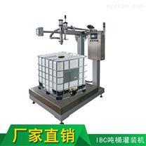 吨桶/IBC桶称重灌装机,4桶灌装机