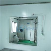 熊胆粉冷冻干燥机