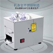新型全自動多口徑中藥材切片機