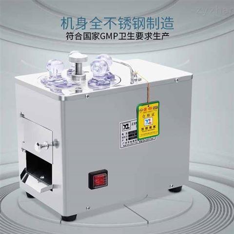 新型全自动多口径中药材切片机