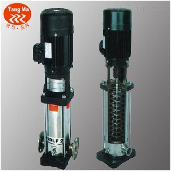上海立式不锈钢多级离心泵