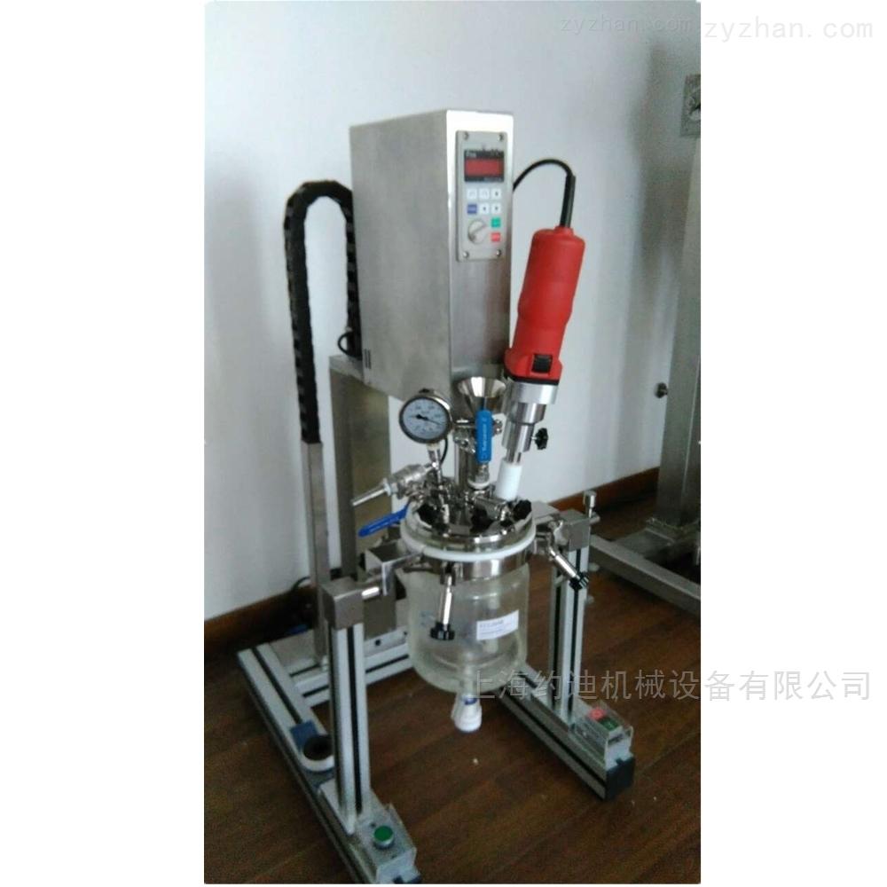约迪制药实验室用小型真空反应釜