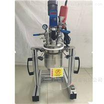 真空不銹鋼表面活性劑剪切乳化機/反應釜