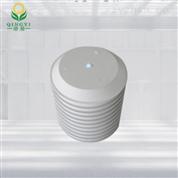 溫濕光傳感器 三參數一體化監測