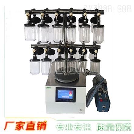 T型挂瓶冷冻干燥机