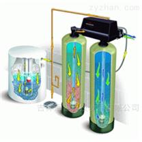 全自動軟化水器