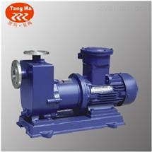 ZCQ上海自吸式磁力泵