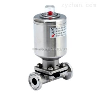气动隔膜阀-不锈钢气缸