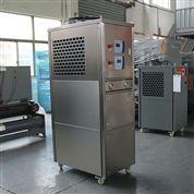 反應釜控溫制冷加熱機組