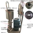 聚氨酯纳米材料乳化机