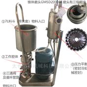 聚氨酯纳米cai料乳化机