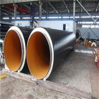 钢套钢高温直埋蒸汽保温管