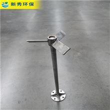 FQJB1.5/6-260/3-980立式环流搅拌机