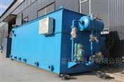 昆明一體化洗滌廠廢水處理裝置