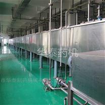甜菊糖生产线