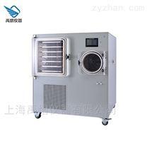 山西实验型真空冷冻干燥机
