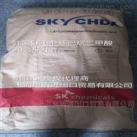 韩国SK1,4-环己烷二甲酸CHDA