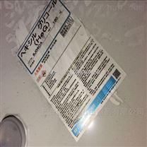 日本乳化剂乙二醇己醚