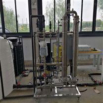 定制各种规格纳滤膜分离设备-浦膜环保厂家