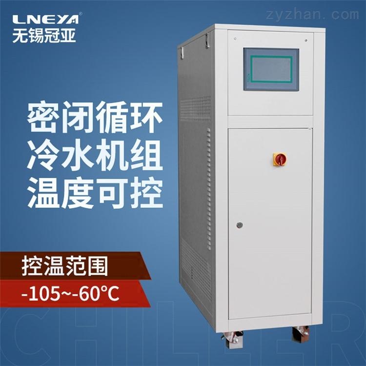 无锡冠亚汽车新能源电机实验台小型冷水机