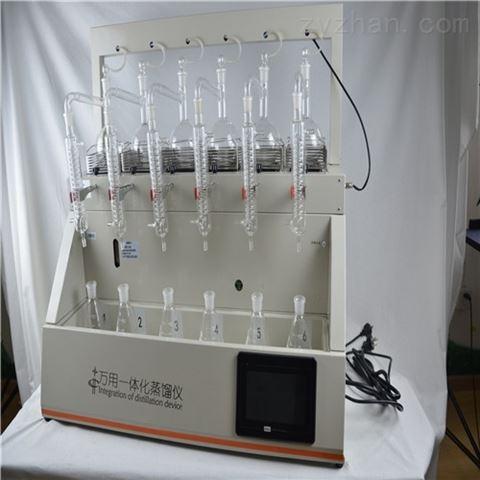 全自动一体化蒸馏仪招标厂家