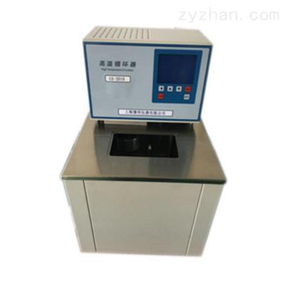 GX-2005高温循环器