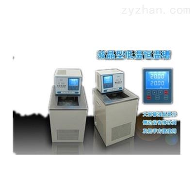 YMGD-0200-5高低温恒温循环器一体机