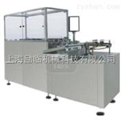LJCX型絞龍式超聲波洗瓶機